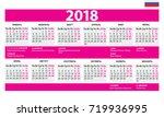 2018 russian calendar.