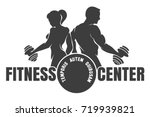 fitness club logo with... | Shutterstock .eps vector #719939821