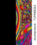bright colorful abstract design
