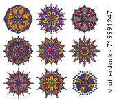doodle mandala coloring page... | Shutterstock .eps vector #719991247