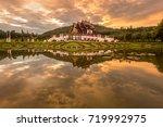 royal flora  ratchaphruek park. ... | Shutterstock . vector #719992975