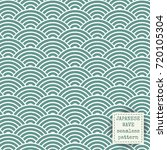 Japanese Wave Seamless Pattern...