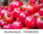 Beautiful Red Pomegranates