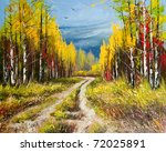 oil painting   gold autumn | Shutterstock . vector #72025891