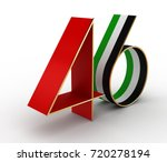 3d illustration of united arab... | Shutterstock . vector #720278194