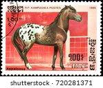 R.p. Kampuchea   Circa 1986  A...