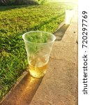 drinking water in lawn   Shutterstock . vector #720297769