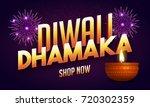 diwali dhamaka 3d text ... | Shutterstock .eps vector #720302359