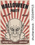 halloween party poster template.... | Shutterstock .eps vector #720349915