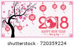 happy  chinese new year  2018... | Shutterstock .eps vector #720359224