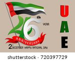 united arab emirates national... | Shutterstock .eps vector #720397729