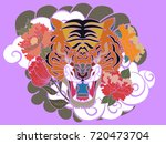 traditional japanese tiger face ... | Shutterstock .eps vector #720473704