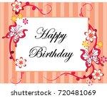 happy birthday card | Shutterstock .eps vector #720481069