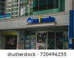 Small photo of Tokyo, Japan - July 5, 2017: Animate Ikebukuro Main Store. Place where the product is sell about Anime, Manga, Anime Goods, Books, CD etc.