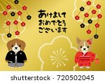 japanese new year's card in...   Shutterstock .eps vector #720502045