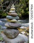 balance of stones | Shutterstock . vector #720537904