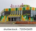 omsk  russia   september 22 ...   Shutterstock . vector #720542605