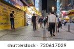 tokyo  japan   september 21st ... | Shutterstock . vector #720617029