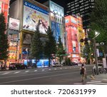 tokyo  japan   september 21st ... | Shutterstock . vector #720631999