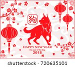 happy chinese new year 2018... | Shutterstock .eps vector #720635101