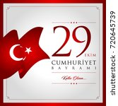 29 ekim cumhuriyet bayrami... | Shutterstock .eps vector #720645739