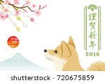 japanese new year card 2018 ... | Shutterstock .eps vector #720675859