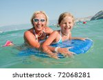 Happy summer vacation - stock photo