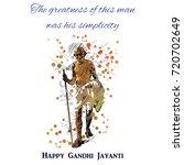 Pop Art For Gandhi Jayanti...