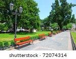 summer day in public city park | Shutterstock . vector #72074314