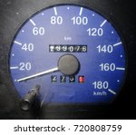 odometer commercial vehicle
