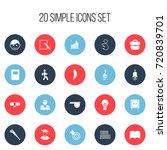 set of 20 editable education...