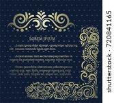 vintage card with elegant... | Shutterstock .eps vector #720841165