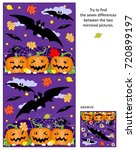 halloween themed visual puzzle  ... | Shutterstock .eps vector #720899197