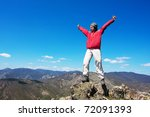 hiking in the crimea mountains | Shutterstock . vector #72091393
