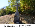 old christ cross in the nature | Shutterstock . vector #720916789