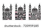 mosques silhouettes vector...   Shutterstock .eps vector #720959185