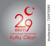 29 ekim cumhuriyet bayraminiz...   Shutterstock .eps vector #720970585
