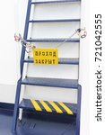 "Small photo of Stationary ship ladder (gangway) for communication between decks of a ship, and a ""Pass"" on the chain. Vertical frame"