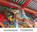 chinese dragon | Shutterstock . vector #721065931