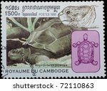 CAMBODGE - CIRCA 1998: A stamp printed in CAMBODGE shows animal reptile turtle Megalochelys gigantea, circa 1998 - stock photo