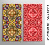 vertical seamless patterns set  ... | Shutterstock .eps vector #721158445