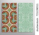 vertical seamless patterns set  ... | Shutterstock .eps vector #721158511