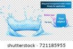 translucent water crown consist ... | Shutterstock .eps vector #721185955