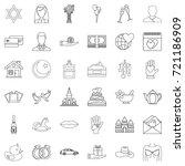 heart icons set. outline style... | Shutterstock .eps vector #721186909