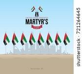 uae martyr's day. vector... | Shutterstock .eps vector #721264645