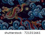 embroidery chinese dragons and... | Shutterstock .eps vector #721311661