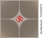 aum  om  the eternal sound of... | Shutterstock .eps vector #721353571