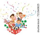 new year's family | Shutterstock .eps vector #721360825