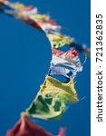 colorful tibetan buddhist... | Shutterstock . vector #721362835