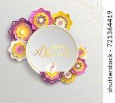 diwali holiday shiny background ... | Shutterstock .eps vector #721364419